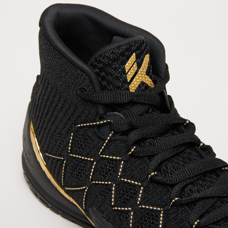 ANTA Men's Lace Up Textured Basketball Shoes