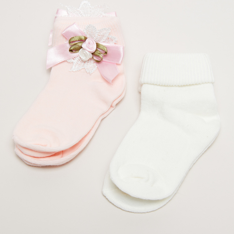 Ribbed Ankle Length Socks - Set of 2