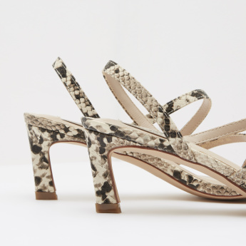 Animal Printed Sling Back Heels